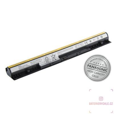 Baterie pro notebook Lenovo IdeaPad G400S Li-Ion 14,8V 2900mAh 1ks
