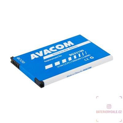 Baterie do mobilu HTC Desire Z Li-Ion 3,7V 1350mAh (náhrada BG32100) 1ks