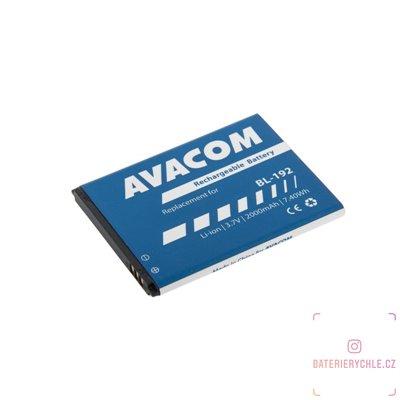Baterie do mobilu Lenovo A328 Li-Ion 3,7V 2000mAh (náhrada BL192) 1ks