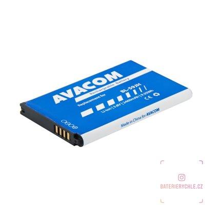 Baterie do mobilu LG Optimus L7 II Li-Ion 3,8V 2460mAh, (náhrada BL-59JH) 1ks