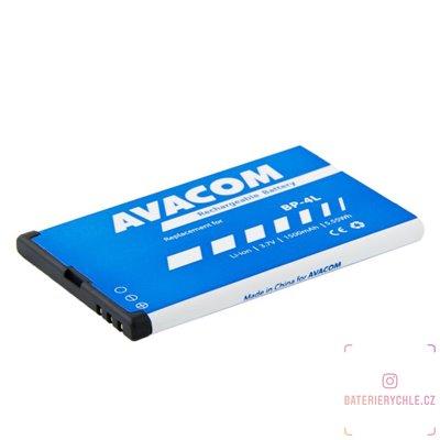Baterie do mobilu Nokia E55, E52,  E90, Li-Ion 3,7V 1500mAh (náhrada BP-4L) 1ks