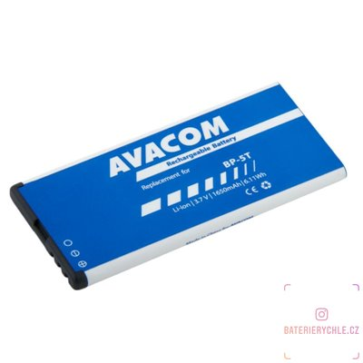 Baterie do mobilu Nokia Lumia 820, Li-Ion 3,7V 1650mAh (náhrada BP-5T) 1ks