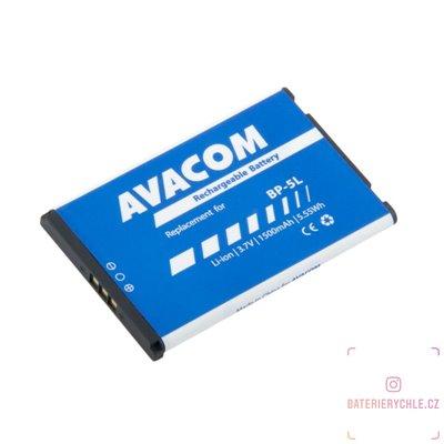 Baterie do mobilu Nokia 9500, E61 Li-Ion 3,7V 1500mAh (náhrada BP-5L) 1ks