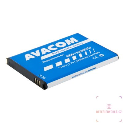 Baterie do mobilu Samsung Galaxy Note Li-Ion 3,7V 2450mAh (náhrada EB615268VU) 1ks