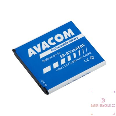 Baterie do mobilu Samsung Grand 2 Li-Ion 3,8V 2600mAh, (náhrada EB-B220AEBE) 1ks