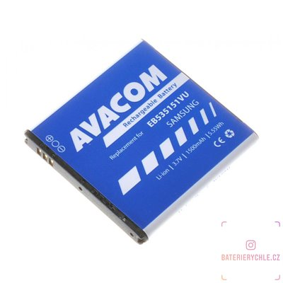 Baterie do mobilu Samsung I9070 Galaxy S Advance Li-Ion 3,7V 1500mAh (náhrada EB535151VU) 1ks