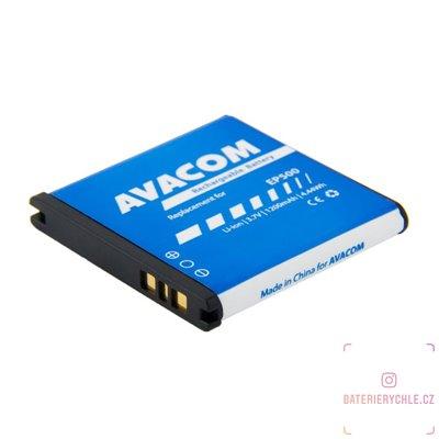 Baterie do mobilu Sony Ericsson Xperia mini  Li-Ion 3,7V 1200mAh, (náhrada EP500) 1ks